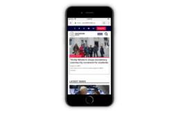 Grandin Media Mobile Site